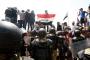 Irak protestoları: 3 milyar dolar şimdiye kadar neredeydi?