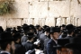 Yahudi cemaatlerinden İsrail'i boykot kampanyasına destek