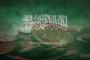 Suudi Arabistan'da kripto para birimleri ticareti yasaklandı