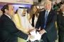 ABD'den Suudi Arabistan'a Yemen çağrısı: Masaya oturun