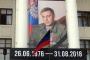 Öldürülen DNR liderinin arkadaşları: Savaş Saşa'yı Zaharçenko yaptı
