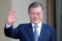 Güney Kore: Trump'ın onayına ihtiyacımız yok