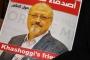 Suudi Arabistan Başsavcısı, Başkoşkonsolosluk'ta inceleme yaptı