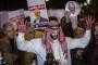 Suudi Veliaht Selman'ın G-20'ye katılacağı açıklandı