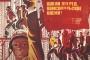 Ekim Devrimi'nin 101. yıl dönümü:Kapitalizm ve krizine karşı sosyalizm