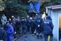 Zonguldak'ta maden ocağında patlama: 3 işçi çıkarılmaya çalışılıyor