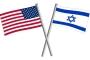 'ABD-İsrail antlaşması ertelendi'