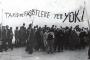 39. yılında Tariş Direnişi: Fabrikadan tüm kente yayılan ayaklanma