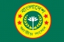 Bangladeş'te muhalefet milletvekilleri meclis açılışını protesto etti