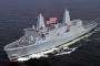 Güney Çin Denizi'nde ABD gerginliği