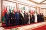 Arap Zirvesi'nde ABD'nin istediği oldu, İran karşıtı bildiri yayınlandı  