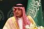 """Suudi Arabistan'dan """"İran'a karşı tutum alma"""" çağrısı"""