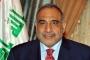 """Iraklılar yeniden sokağa çıkmaya hazırlanıyor, polis """"kırmızı alarm""""da"""