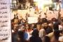 Irak'ta sokakları bırakmayan halk taleplerini açıkladı: Yönetim sistemi değişmeli
