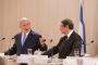 Doğu Akdeniz boru hattı anlaşması: Yunanistan, Kıbrıs ve İsrail 2 Ocak'ta imzalayacak