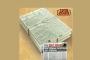 Adana'da gazeteler çözüm bekliyor: 102 yıllık gazete kapanmanın eşiğinde