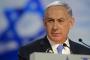 Netanyahu: İİT bildirgesinden etkilenmedim