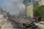 Ovacık'ta adliye lojmanına bombalı araçla saldırı
