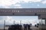 Şırnak T Tipi Cazaevi'nde yangın çıktı: 1 mahkum öldü