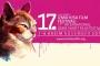 Uluslararası İzmir Kısa Film Festivali, 1 Kasım'da başlıyor
