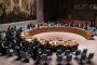 BM Güvenlik Konseyi'nden Afrin için toplantı kararı