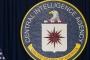 CIA 13 milyon gizli belgeyi internete yükledi