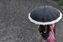 İstanbul dahil 4 kentte kuvvetli yağış uyarısı