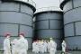 Fukuşima'da radyasyon rekor düzeyde