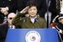 Güney Kore eski Devlet Başkanı Park gözaltına alındı