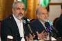 Hamas'tan 1967 sınırlarıyla Filistin devletine destek