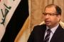 Irak ile Katar'dan ilişkileri güçlendirme açıklaması