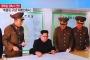 Kuzey Kore, Guam planını erteledi
