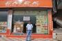 İhraç edilen emekçiler 'Emek Kırtasiye' dükkanı açtı