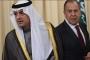 'Suudi Arabistan etkisiz kaldı'