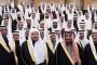 Suudi Arabistan'da ikinci dalga gözaltı operasyonu