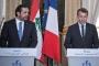 Lübnan Başbakanı Hariri: Birkaç güne Beyrut'a döneceğim