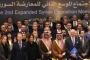 Suriyeli muhalifler Cenevre'ye ortak heyet gönderecek
