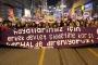 İl il 25 Kasım eylemleri: Kadınlar hayatlarına sahip çıkıyor