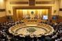 Arap Birliği: Kudüs kararı iptal edilsin