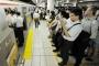 Tokyo metrosunda hamile kadınlar için yeni uygulama