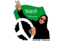 Suudi Arabistan'da kadınlar kamyon da kullanabilecek
