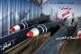 Yemen'den Suudi Arabistan'ın başkenti Riyad'a füze saldırısı