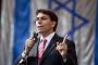 İsrail: Kudüs için BM'nin onayına ihtiyacımız yok