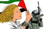 'Filistin'in Cesur Kızı'nı çizdiler